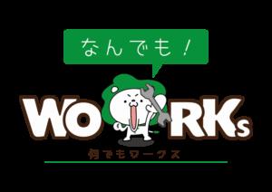 ロゴアニメ