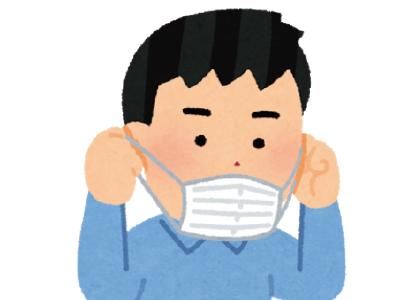 コロナウイルスによる営業自粛が目立ちますが、、、