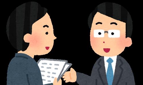 何でもWorksでは現在期間限定で兵庫県の補助金支援代行を行っています!