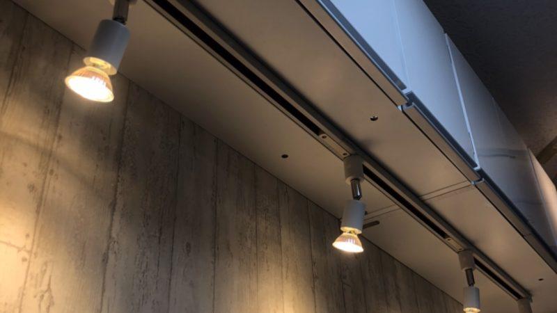 【DIY】スポットライトの取付完了!天井とのバランスが・・・