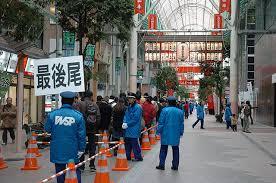 買い物代行、並び代行なら大阪の便利屋何でもWORKSにお任せ下さい。