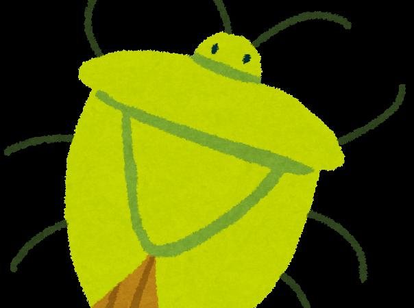 緑の虫(カメムシ)の退治なら何でもWORKSのお任せ下さい。