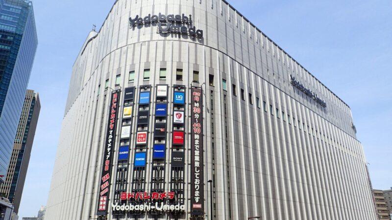 【代行】梅田のヨドバシカメラにて買い物代行を行いました!